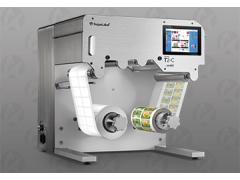 T2-C彩色打印机 高赋码