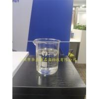 PAO10聚a烯烃|PAO10基础油|PAO10合成基础油