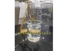 PAO40聚a烯烃 PAO40基础油 PAO40合成基础油