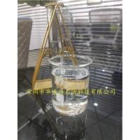PAO40聚a烯烃|PAO40基础油|PAO40合成基础油