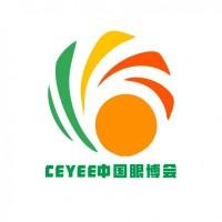 2021全国视力矫正品牌展,北京青少年护眼产品展