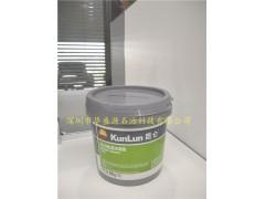 昆仑高温润滑脂7019|昆仑高温润滑脂HP-R