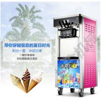 北京冰淇淋设备/厂家直销/冰淇淋机/冰激淋机
