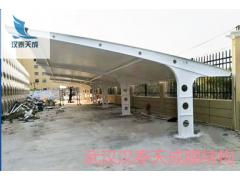 天门市快速充电桩钢膜结构 天门市物业集中充电停车棚膜结构