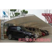 荆州市微信扫码充电桩膜结构 荆州市张拉膜结构厂家包安装