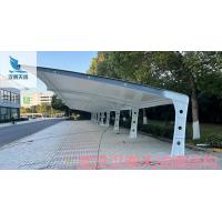 大悟县车棚膜结构公司 大悟县汽车停车棚膜结构充电桩维修