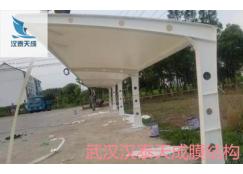 东宝区车棚膜结构 东宝区露天膜结构遮雨棚厂家生产