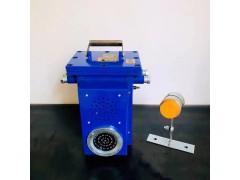 矿用语音声光报警器KXB127本安隔爆型红绿灯闪烁