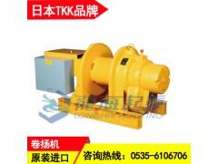 MA-5(S)型TKK电动卷扬机,650公斤卷扬机原装进口