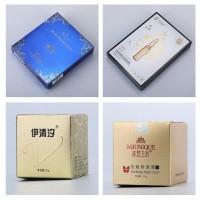 新余翻盖礼品盒定做 化妆品包装盒 茶叶酒盒定制