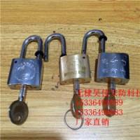 供应昆仑电力表箱锁 昆仑国家电网标志锁 昆仑通开挂锁