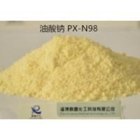 山东  油酸钠PX-N98 低价批发
