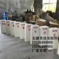 供应地埋式标志桩 光缆标志桩PVC标志桩