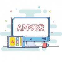 广州淘客APP开发需要多少钱