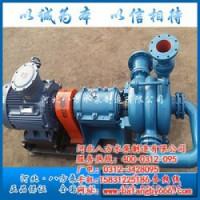 ZJW专用泵联系方式|玉溪ZJW专用泵|八方水泵