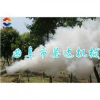 YD《优质汽油脉冲烟雾机》芜湖市《杀虫弥雾