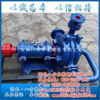 ZJW专用泵供应商、曲靖ZJW专用泵、八方水泵