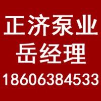 安徽双电源消防控制柜价格,正济消防泵