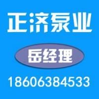 沧州双电源消防控制柜价格,正济消防泵