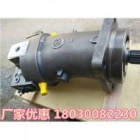 无锡柱塞泵科HD-A11VO40LE1/10L-NZD12N00,