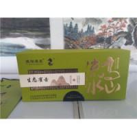 绿杨春批发、天津绿杨春、江苏康泉农业(查