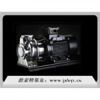 宜昌QDL椭圆法兰不锈钢泵供应经销,生产厂家